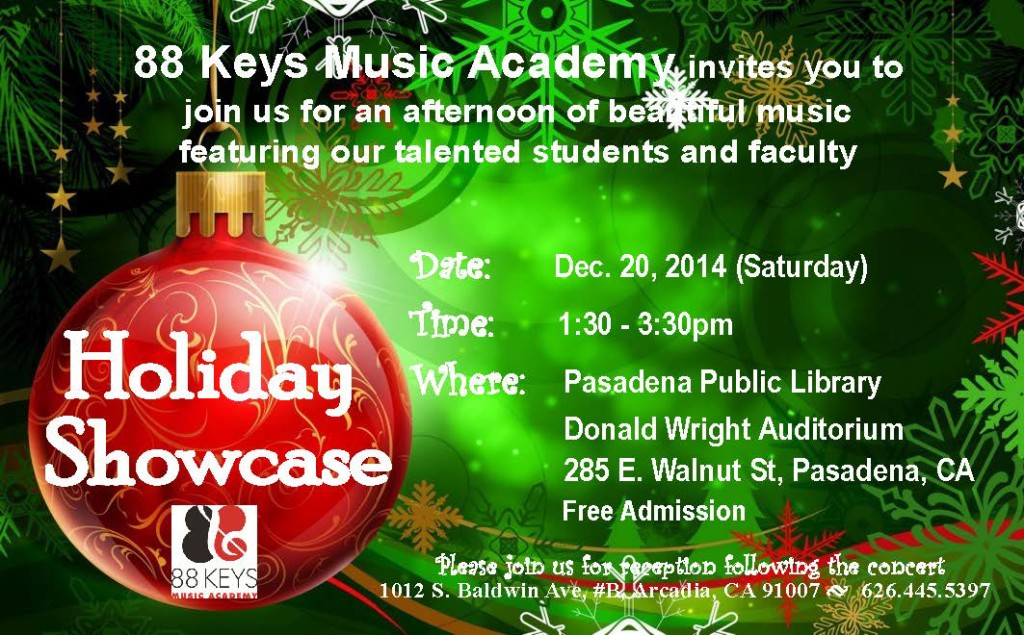 2014 Holiday Showcase Invite